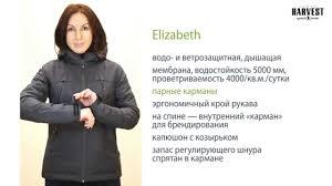 6556 <b>Куртка Elizabeth</b> - YouTube