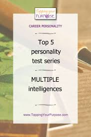 ideas about career personality test career career personality top 5 personality test series multiple intelligences careerpersonality career