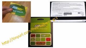 subway gift card codes 2016 photo 1