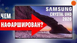 Чем НАФАРШИРОВАН <b>Samsung</b> TU8500? ОБЗОР <b>телевизоров</b> ...