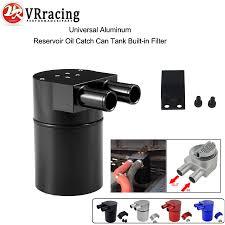 Baffled Billet <b>Aluminum Oil</b> Catch <b>Tank</b>/Can <b>Round</b> Can Reservoir ...