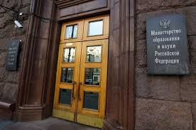 В России полностью запретят рекламу дипломов и курсовых под ключ  Публикация диссертаций