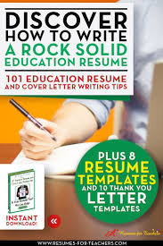 277 Best Teacher Resume And Cover Letter Writing Help Images On