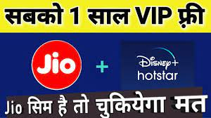 Jio Free Disney+ Hotstar VIP Subscription for 1 year   Jio New Plan Offer  with free Hotstar - YouTube