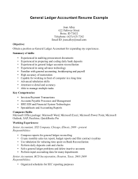 Generic Resume Examples Generic Resume Objective Best Of Guidelines For Writing A General 8