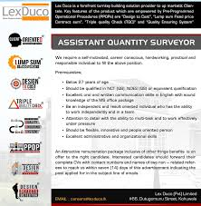 assistant quantity surveyor job vacancy in sri lanka below 27 years of age should be qualified in nct qs ndes qs or equivalent qualification excellent oral and written communication skills in english