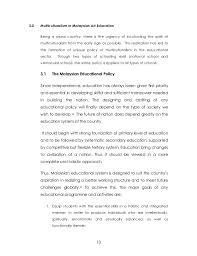 multicultural society essay multicultural education essay multicultural education definition tulane essay work cited essay paul tulane essay application tips
