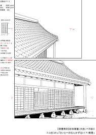 背景素材日本家屋b大きいベタあり さいとー さんのイラスト
