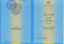 Филиал ДГУ в г Хасавюрте Образец диплома бакалавриат Сведения