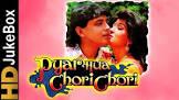 Anwar Khan (dialogue assistant) Pyar Hua Chori Chori Movie