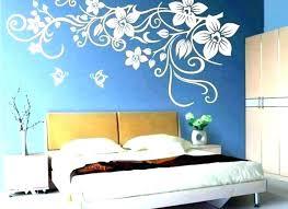 Painting Designs On Walls Bedroom Paint Design Anubhutisewa Org