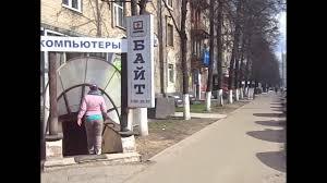 cеть компьютерных центров ... - БАЙТ (Жуковский и Раменское)