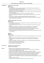 Bakery Resume Samples Velvet Jobs