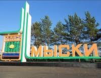 Главное Контрольное Управление нашло нарушения в Центральной  Главное Контрольное Управление нашло нарушения в Центральной больнице Мысков