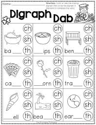 This page contains all our printable worksheets in section phonics of preschool and kindergarten english language arts. Ths Printable Best Free Phonics Ideas On Pinterest Kindergarten Teaching Astonishing Jaimie Bleck