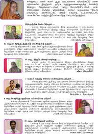welcome to jesus does miracles marthandam chennai acirc testimonial 123essay