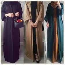 New Abaya Design 2019 Dubai 2019 Abaya Dubai Muslim Dress Kaftan Kimono Bangladesh Robe Musulmane Islamic Clothing Caftan Marocain Turkish Uae Eid Gift Part