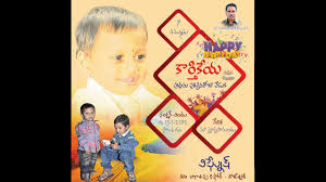 Birthday Telugu Card Youtube