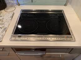 Bếp từ Mitsubishi CS-G318M chức năng hai bếp từ một bếp hồng ngoại và lò  nướng