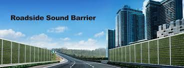 roadside sound barrier highway noise