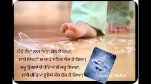 punjabi sad song status