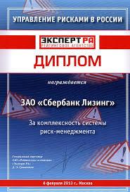 Управление кредитными рисками в банковской системе Российской  Управление кредитными рисками коммерческих банков диплом
