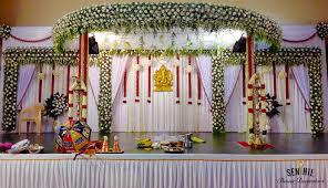 Indian Wedding Malai New Design Garland Malai Wedding Reception Decorators In Chennai