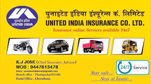 Largest public sector general insurance company of india. United India Insurance Co Portal Office Cheruthoni Vehicle Insurance Agents In Idukki Justdial