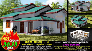 Small Picture Sri Lanka House Plan Home Facebook
