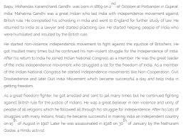 mahatma gandhi essay in marathi pdf docoments ojazlink gandhi jayanti sch essay in english hindi urdu marathi