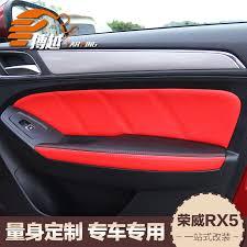 leather door panels dedicated roewe roewe rx5 rx5 rx5 leather door armrests dedicated automotive interior refit
