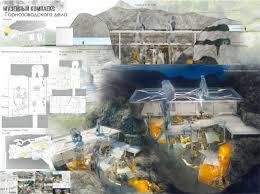 Международный смотр конкурс в Екатеринбурге Всего на конкурс представлено около 200 дипломных проектов и магистерских диссертаций В смотре конкурсе приняли участие более 100 представителей