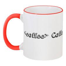 Кружка с цветной ручкой и ободком Coffee time #2355287 в ...