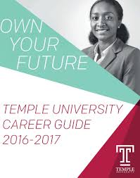 career center university career guide cover