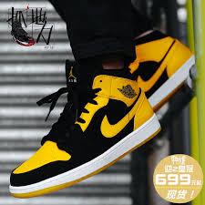 jordan new love. (grip) air jordan 1 new love aj1 someone black and yellow 554724-035