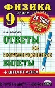 Ответы математика алгебра класс контрольные работы профильный  Ответы математика алгебра 10 класс контрольные работы профильный уровень глизбург в и магазины