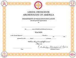 Certificate Recognition Teacher Recognition Certificates
