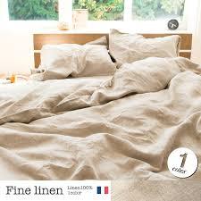 quilt cups which hemp linen 100 high quality soft fine linen fine linens comforter cover d 190 x 210 cm