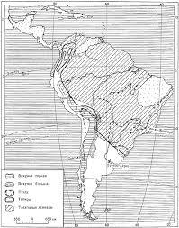 ЖИВОТНЫЙ МИР ЮЖНОЙ АМЕРИКИ Распространение некоторых животных в Южной Америке