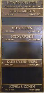 emanu el synagogue memorial plaques jewish historical society of gilston