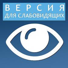 Профессия Инженер технолог Сайт для Абитуриентов