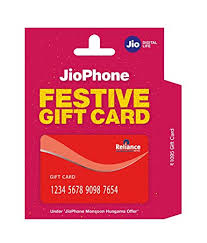 in 1095 Gift Amazon - Card Rs Jiophone Cards