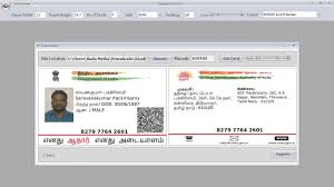 pvc Youtube - E-aadhar updated Supported Software Format New Evolis Plastic Printing Primacy Card To