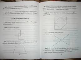 Гдз по алгебре класс спиши ру и контрольные работы степень с  Гдз по алгебре 7 класс спиши ру и контрольные работы 4 степень с натуральным показателем вариант