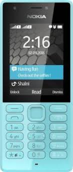 If you have any question then comment us below. Nokia 216 Ds 2020 16 Gb Storage 16 Gb Ram Online At Best Price On Flipkart Com