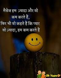 sad shayri in hindi images sad shayri