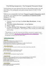 sample mail clerk resume custom definition essay ghostwriting site a level theatre studies essay help