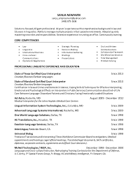 linguist resume sample