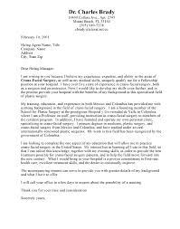 Format For Cover Letter For Internship Sample Cover Letter For
