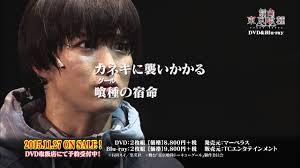 窪田正孝東京喰種金木研の髪型マネしたい人必見のセットの仕方とは